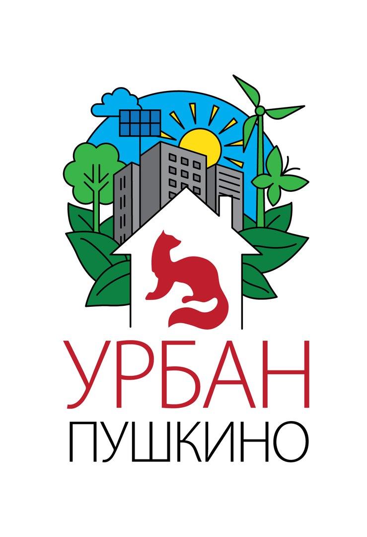 УрбанПушкино